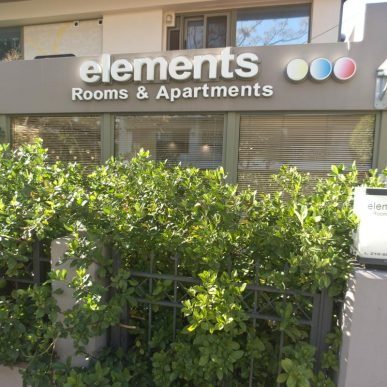 elements-hotel-ext-5